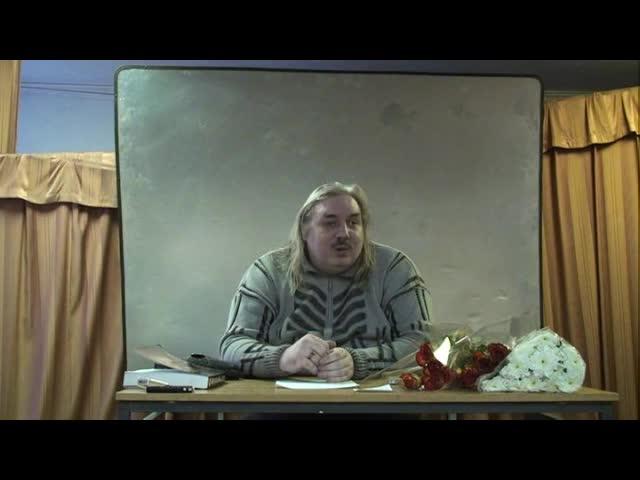Встреча с читателями. Москва, 15 декабря 2007 г.