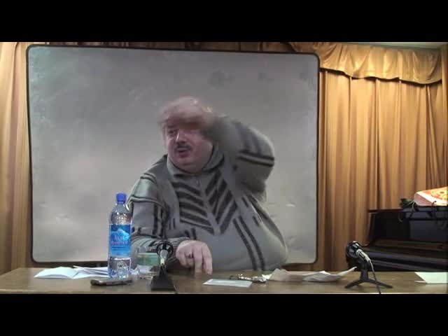 Встреча с читателями и единомышленниками. Москва, 12 января 2008 г.