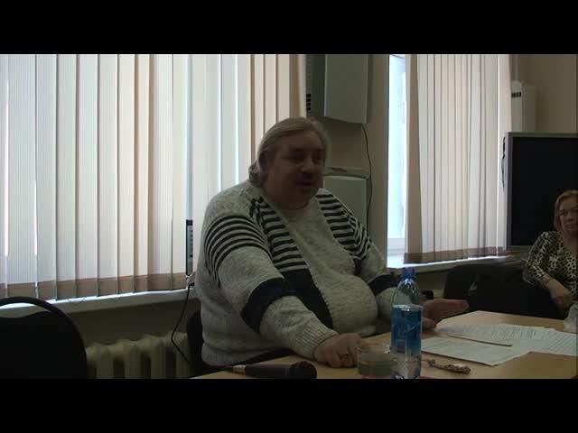 Встреча с участниками РОД «Возрождение. Золотой Век», Москва, 15 февраля 2008 г