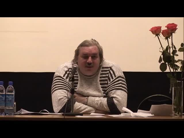 Встреча с читателями. Москва, 19 апреля 2008 г.