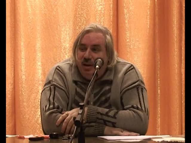 Встреча с читателями. Москва, 20 сентября 2008 г.