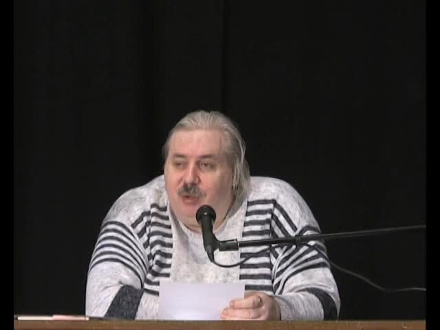 Встреча с участниками Движения. Москва, 14 февраля 2009 г.