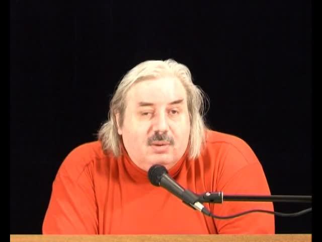 Встреча с читателями. Москва, 30 мая 2009 г.